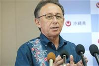 首里城の所有権移管、国と協議 玉城沖縄知事が意向