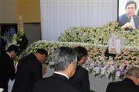 吉田前自民参院幹事長お別れの会 地元の長野・飯田で功績しのぶ