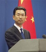 北大教授「機密資料を収集」と中国外務省 保釈を発表