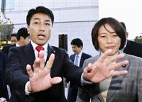 桜を見る会 野党が首相事務所に公開質問状