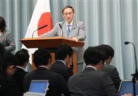 GSOMIA失効目前 「賢明な対応」待つと日本政府