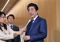 安倍首相「すべて参加者の自己負担」強調 桜を見る会で