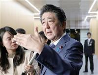桜を見る会 安倍首相の説明詳報(1)「費用は参加者の自己負担」