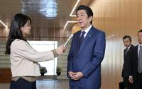 桜を見る会 安倍首相の説明詳報(2) 「長年の慣行だが、反省しなければならない」