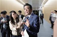 桜を見る会 安倍首相の説明詳報(3)「国会から求められれば責任果たす」