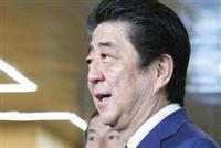 中国拘束の北大教授解放 首相発言全文「私自身、強く要請してきた」