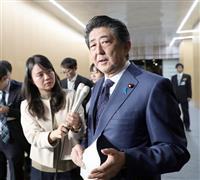 桜を見る会 安倍首相の説明詳報(5)「より緊張感を持って進んでいきたい」
