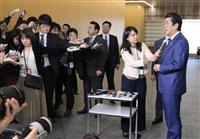 桜を見る会 安倍首相の説明詳報(6完)「法違反にはまったく当たらない」