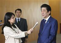 桜を見る会 「反省しなければならない」と安倍首相