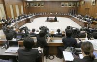 終盤国会、国民投票法が焦点 リミットは21日の採決