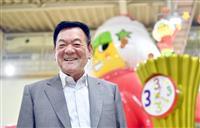 【一聞百見】ベビースター誕生60周年 育ててくれた地元に恩返し おやつタウン社長、松田…