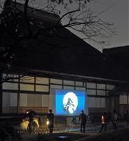 23、24日に足利学校の伝説「字降松」の切り絵アニメ屋外上映