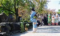 祇園・白川で「かにかくに祭」 芸舞妓、吉井勇歌碑に献花 京都