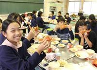 給食のセコガニに笑顔 兵庫・新温泉町