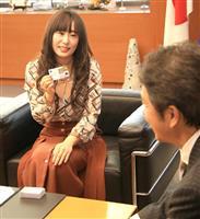 「ラブライブ!」の声優 櫻川めぐさん いばらき大使に委嘱