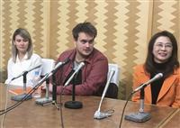 ロシア版ハチ公、映画化 秋田で撮影、ザギトワ出演