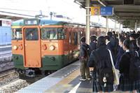 しなの鉄道、全線再開 台風被害で1カ月ぶり