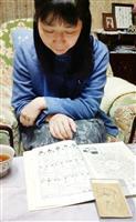 横田めぐみさん拉致から42年 親友の眞保恵美子さんのあまりに長い歳月 「部活を休まなけ…