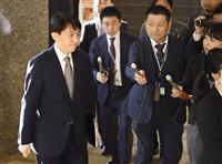 日韓外務省局長が協議 徴用工問題、GSOMIA 平行線