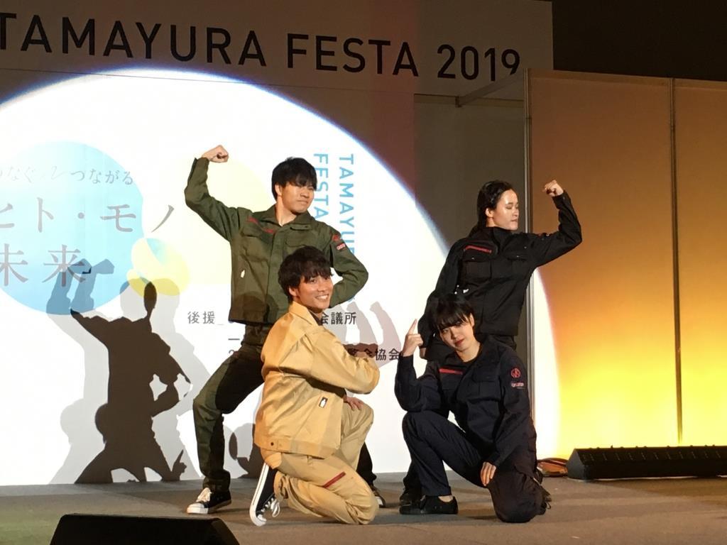 「たまゆらフェスタ」で開催されたワークユニホームのファッションショー=9月12日、大阪市