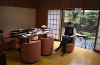 鳥取滞在の拠点に 智頭石油がシェアハウス