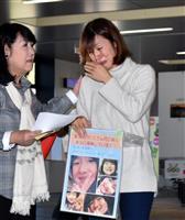 不明女児の母が甲府でチラシ配布 励まされ涙