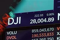 NY株、初の2万8000ドル超 米中協議進展に期待感