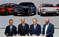 VW、EVに7兆円投資 2029年まで最大75車種投入