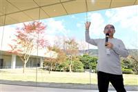 京都市京セラ美術館で内覧会 来年3月リニューアル