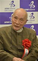 国際交流基金賞受賞の谷川俊太郎さん 「飽きさせないよう 常に工夫」