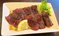 【魚の国 宝の国】注目メニュー(8)「くじらステーキ」 ヘルシーでクセのない味わい