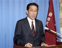 岸田氏、早期解散に否定的「雰囲気感じられない」