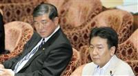 桜を見る会「安倍首相は国会で説明を」 立民・枝野代表と自民・石破氏が一致