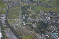 埼玉古墳群が県内初の特別史跡 「高評価うれしく思う」