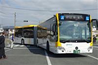 バスの安全運転技術競う 他社も参戦、西鉄がコンテスト 福岡