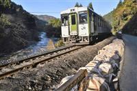 JR磐越東線が全線復旧 福島、台風の不通全て解消
