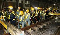 山手線始発からストップ 高輪新駅開業へ大規模工事