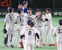 日本、韓国破り1位突破 プレミア12、決勝へ