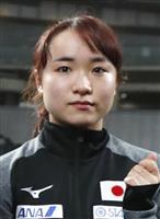 【東京五輪】伊藤が東京五輪代表確実に 卓球協会の選考基準満たす