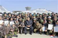 金正恩氏が戦闘飛行大会視察「敵牽制の武装開発」