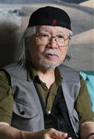 松本零士さんが脳卒中か 訪問先のイタリアで