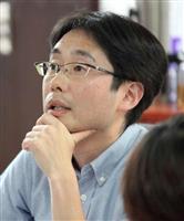 北大教授解放 中国メディア黙殺 「弱腰」批判回避か
