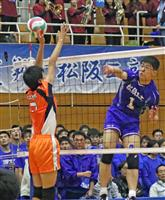 【春高バレー】三重県大会・男子は松阪工、女子は三重が優勝