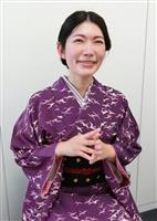 【聞きたい。】坂井希久子さん 『妻の終活』