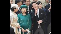 守谷絢子さん、男児を出産 高円宮妃久子さまの三女