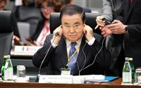 【政界徒然草】韓国議長、何しに来日したのか 発言撤回なし、会議は途中欠席