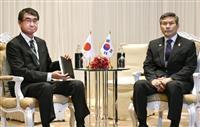 日韓会談後の河野防衛相と記者団のやりとり詳報