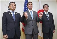 日米韓防衛相が会談 共同声明発表も軍事協定言及せず
