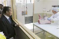 二階氏、ジビエ施設視察 鳥獣被害「チャンスに」