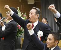 小沢氏の代表就任を決定 国民岩手県連
